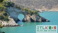 """פוליה (PUGLIA) הואחבל שהפך בשנים האחרונות פופולרי בקרב תיירים מכל העולם, שהחלו לגלות את קסמו. מדובר באיזור שעודו """"בתולי"""" יחסית מבחינה תיירותית ולא כל כך עמוס בתיירים, כמו איזורים תיירותיים אחרים באיטליה.מרבית התיירים מעדיפים לטייל בטוסקנה או בצפון איטליה.אבל כמו שתוכלו לראות בתמונות, דרום איטליה בכלל, ואיזורפוליה (PUGLIA) בפרט, הוא איזור יפיפה, עם אתרי נופש וחופי ים מרהיבים ועוצרי נשימה. ייחודיות האיזור: כיבושי העבר הותירו השפעתם על פוליה (PUGLIA)וניכרות באיזור השפעות יווניות, טורקיות וספרדיות (סגנון הבניה). הבתים צבועים בלבן בוהק ומסנוור. כמו באיזורים אחרים באיטליה, גם לחבלפוליה (PUGLIA)האוכל והטעמים הייחודים שלו (סגנון פוליאזי) וגם סוג ייחודי של פסטה, שנקראת """"אוזניים קטנות"""" (Orecchiette), על שום צורת החיתוך. זמן הטיול המומלץ בפוליה (PUGLIA)? אנחנו נסענו שבוע במכונית, אבל בטוח היינו יכולים להישאר שם לנצח … אטרקציות עיקריות : 1. הספארי של פוליה -ספארי ופארק שעשועים – תענוג לראות איך אוהבים את החיות ומטפלים בהם באהבה גדולה – http://www.zoosafari.it הילדים יהנו מהספארי ומפארק השעשועים ! אל..."""