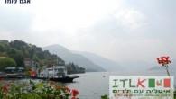 אישית אני ממליצה לתכנן את הטיול לצפון איטליה החל מחופשת הפסח משום שבתקופת החורף קר ובאביב האיזור מתחיל להתחמם. מבין חמשת האגמים בצפון איטליה, טיילנו באגמים המוכרים יותר: אגם גארדה ואגם קומו(באיזור 3 אגמים נוספים: אגם איזאו, אגם לוגאנו ואגם מאג'ורה). המרחק בין אגם גארדה לאגם קומו הוא כשעה וחצי. נסיעה בין ההרים. חשוב לדעת להורים שילדיהם סובלים מבחילות בנסיעה באוטו. אגם גארדה -מבין האגמים שבצפון איטליה, אגם גארדה (LAGO DI GARDA ) הוא המתוייר והפופולרי ביותר. ולא לחינם. יחד עם זאת, יש לקחת בחשבון כי מקומות מתויירים הופכים להיות, באופן טבעי, יקרים יותר. הנוףמקסים ומסביב לאגם עיירות שנחמד מאוד לבקר בהן. אפשר גם לשוט בסירה באגם. העיירות הפופלריות הן :Sirimione, GARDA, RIVA DEL GARDA. (קיראו את המאמר על אגם גארדה) גארדלנד - באיזור העיירה גארדה שוכן פארק השעשועים GARDALAND.פארק השעשועים גארדלנד הוא אטרקצית בילוי לכל המשפחה. הפארק מחולק לפארק לילדים קטנים וגדולים , כך שכל בני המשפחה ימצאו את המתקנים המתאימים להם.לא מדובר רק...