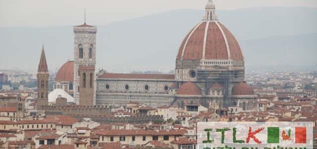 """פירנצה (Firenze), בירת חבל טוסקנה,עטופה באווירה רומנטית קסומה כנראה משום שבה נולד הרנסנס האיטלקי,שאוצרותיו האמנותיים עודם מהלכים קסם על העיר.  ואם נדבר במספרים, אחת העדויות המרכזיות לעושרה האמנותי שלפירנצה (Firenze),היא העובדה שיש בה 70 מוזיאונים !!! (לצורך ההשוואה: ברומא הענקית כ 150 מוזיאונים). פירנצה (Firenze) היא יעד לזוגות הרוצים להתבשם באווירה אינטימית ורומנטית, ולמרות שרוב הילדים לא מתפעלים מארכיטקטורה או מיצירות אמנות, הם עדיין יופתעו משפע האמנות המוצג להם ברחובות ובכיכרות. עם קצת תכנון מוקדם,פירנצה יכולה להיות יעד מהנה גםלמשפחות. ההיסטוריה של פירנצה (Firenze)מתחילה בשנת 59 לפנה""""ס, עת הוקמה כקולוניה רומאית ששמהFlorentia. החל מהמאה ה 13 וה 14 העיר פירנצה (Firenze)החלה להנות מפריחה תרבותית וכלכלית ובמאה ה 15, בשעתו הגדולה שלהרנסנס, הגיעה העיר להשגיה הגדולים והמרשימים. האתרים העיקריים בפירנצה (Firenze) – לטיול בן יום אחד (שימו לב לדגשים הנוגעים לאטרקציות לילדים): 1. כיכר הדומו ( Piazza del Duomo) בה ממוקמים המבנים הדתיים החשובים ביותר של פירנצה (Firenze): הקתדרלה של סנטה מריה דל..."""