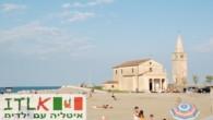 """אם תטיילו בקיץ באיטליה בוודאי תתהו לאן נעלמו כל האיטלקים. הנה התשובה: הם בים. איטליה היא (גם) יעד מושלם לנופש על חוף הים. אפשרויות הנופש מגוונות ומותאמות לנופשים בעל אמצעים שונים.  האהבה האיטלקית האמיתית לטבע ולשמירה עליו, מבטיחה לכם חווית ים מפנקת ומהנה בחופים מסודרים ונקיים, מבודדים או עם המוני תיירים. איך שאתם אוהבים ומעדיפים. לקראת הקיץ איטליה עם ילדים סוקרת עבורכם את חופי הים של איטליה. נופש בטן -גב בחופים היפים של איטליה !  חופי הים של איטליה בתמונה: פינה שקטה בחוף הים בפוליה. באיטליה יש תעודות איכות לא רק ליין ולפסטה, אלא גם גם לחופי הים. באיטליה 120 חופי ים, בחבלים השונים, בעלי תעודת """"דגל כחול"""", המאשר כי חוף הים הוא בעל הסטנדרטים הגבוהים הנדרשים. מידע נוסף אודות ארגון הבנדריה בלו ורשימת חופי הים בעלי תו התקן של האירגון: חופי הים בעלי תעודת הבנדריה בלו. באיטליה 7500 ק""""מ של חופי ים , השוכנים לאורך ימים גדולים: הים הליגורי, האדריאטי, הטירני והיוני,..."""