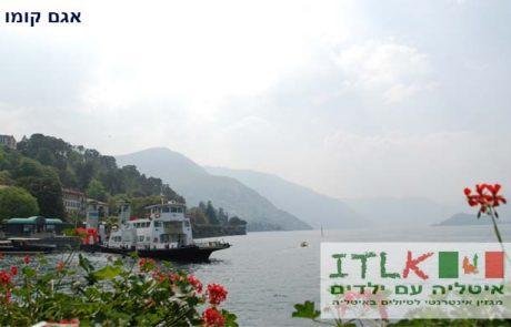 האגמים באיטליה