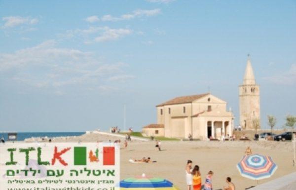 חופי הים של איטליה – סקירה מיוחדת לחובבי ים
