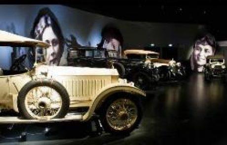 מוזיאון המכוניות הלאומי של טורינו (Museo Nazionale dell'Automobile)