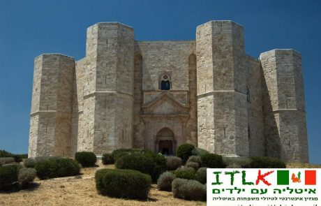 מבצר ההר (Castel del Monte) – פוליה (Puglia)